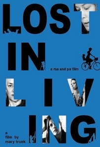 lost-in-living-movie-poster